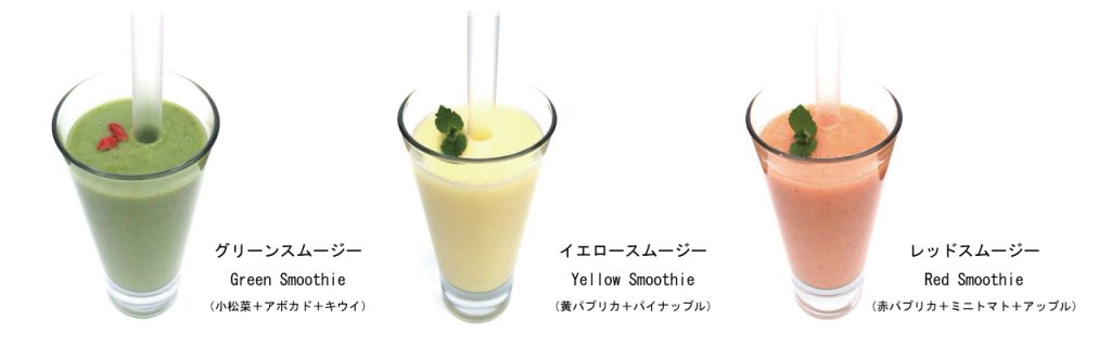 smoothie13